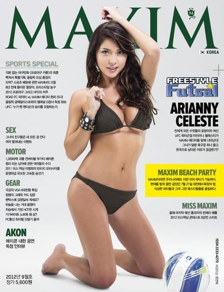 Arianny-celeste-maxim-korea-4_medium
