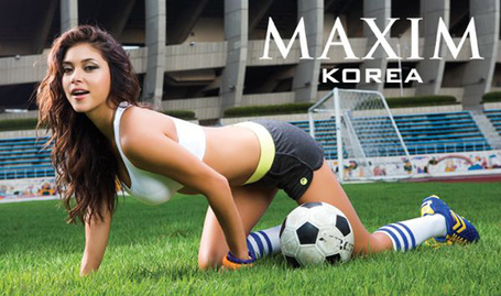 Arianny-celeste-maxim-korea-crawling-grass_medium