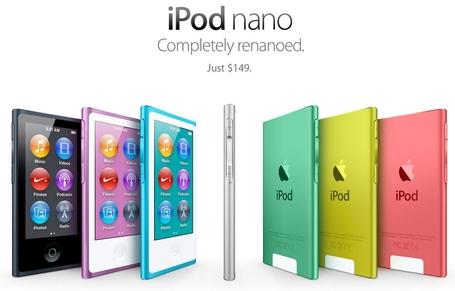 Ipod_nano_medium