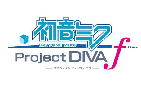 Diva-f-logo_medium