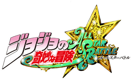 Jojos-bizarre-adventure-all-star-battle_medium