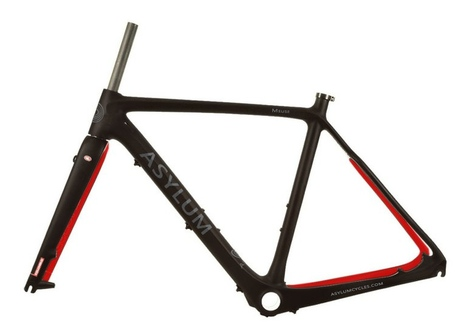 Asylum-meuse-frameset_project-body_medium