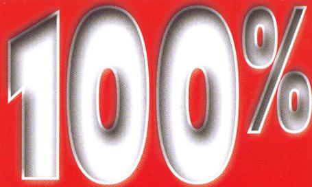 100percent_medium