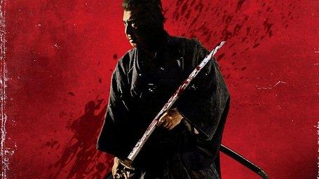 Shogun_assassin_bd_poster_medium