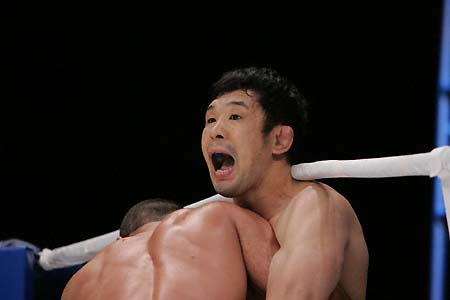 Top 10 Japanese Fighters in MMA History