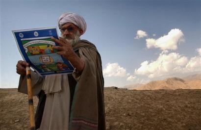 afghanistanscene