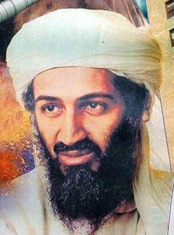 Bin_laden_poster2_medium