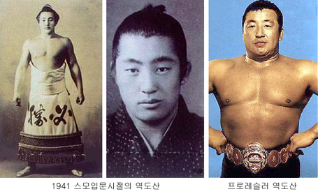 Rikidozan3_medium