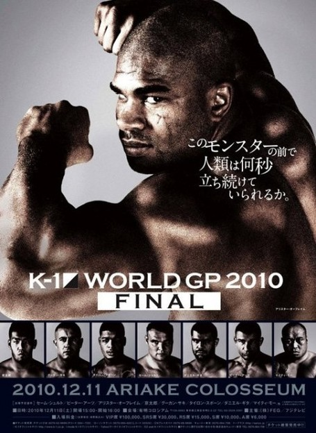 K-1-world-gp-2010-final-e1288972613290-468x642_medium