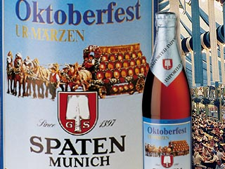 Spatenoktoberfestfullpackage_medium