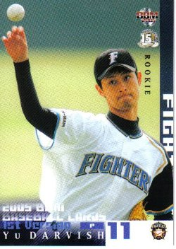 Yu-darvish-baseball-card_medium