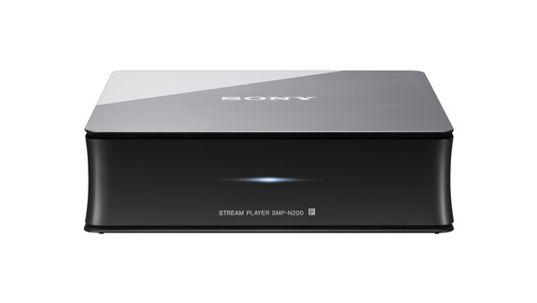 Smart streaming player