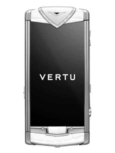 Vertu_constellation