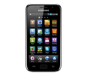Samsung_galaxy_player_4_and_5_1