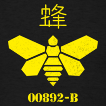 Breaking-bad-bee-barrel_design