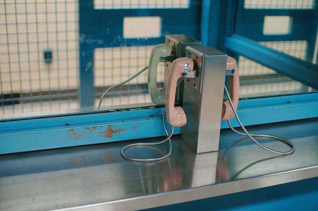 знакомство в тюрьме кунгур